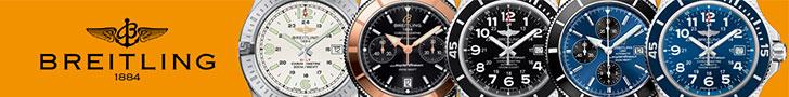 Скидки на часы Breitling