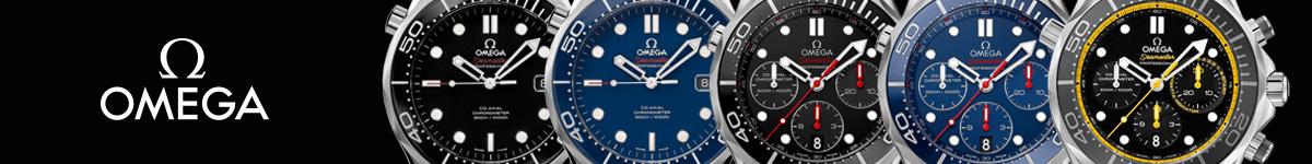Скидки на часы Omega